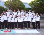 U16 Länderpokal 2014